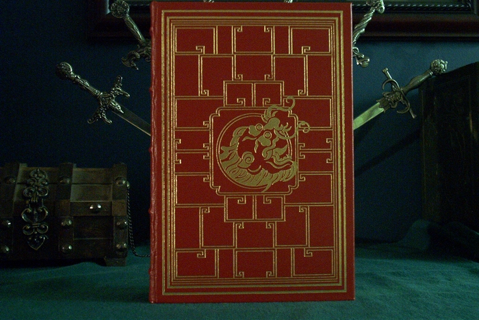 Hong Kong leather bound book